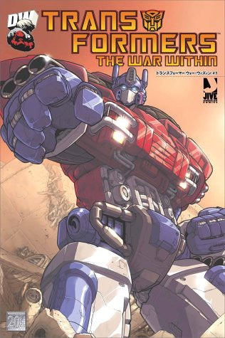 Image 1 for Transformers The War Within #1 Illustration Art Book