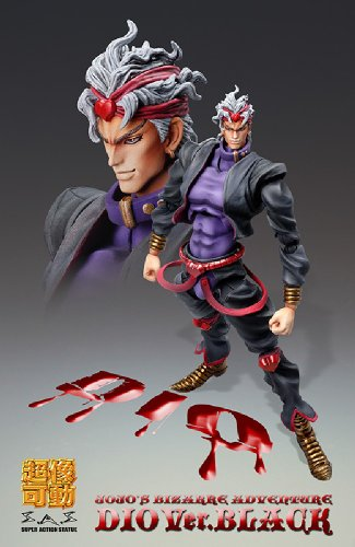 Image 3 for Jojo no Kimyou na Bouken - Stardust Crusaders - Dio Brando - Super Action Statue #50 - Black Ver. (Medicos Entertainment)