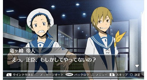 Image 10 for Durarara!! 3way Standoff: Alley V