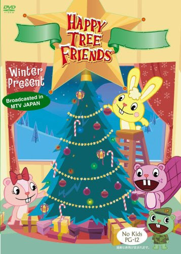 Image 1 for Happy Tree Friends Winter Present [Limited Edition]