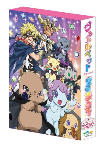 Image 2 for Jewelpet Kira Deco Blu-ray Selection Box