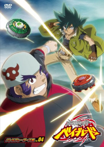 Image 2 for Metal Fight Beyblade - Battle Bladers Hen Vol.4