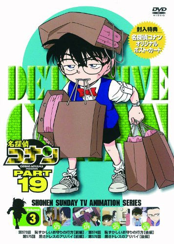Image 1 for Meitantei Conan / Detective Conan Part 19 Vol.3