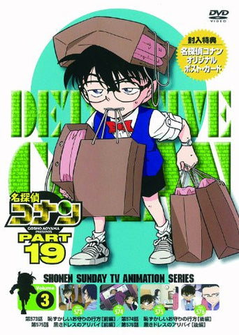 Image for Meitantei Conan / Detective Conan Part 19 Vol.3