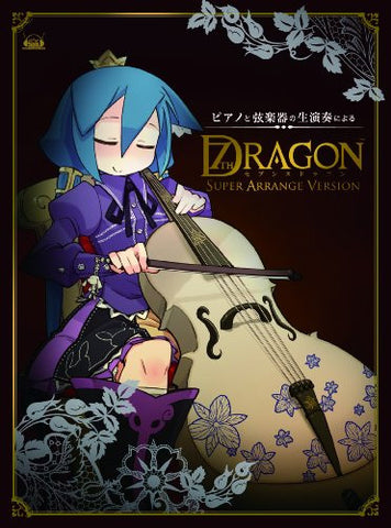 Image for Live Music by Piano and Strings: 7th Dragon Super Arrange Version
