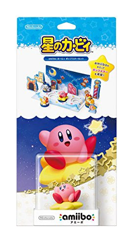 Image 1 for amiibo Kirby Popstar Set (Limited Edition incl. PC & Smartphone Wallpaper)