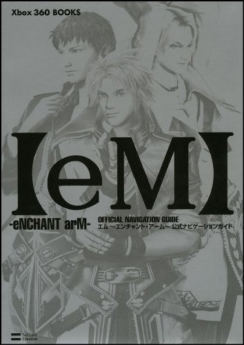 Image 1 for M ~ Enchanted Arm   Official Guide Navigation Book / Xbox360