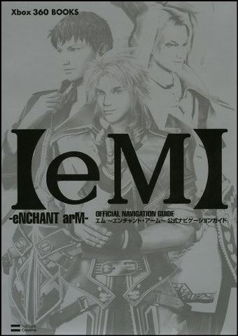 Image for M ~ Enchanted Arm   Official Guide Navigation Book / Xbox360