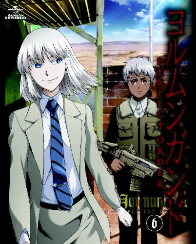 Image 2 for Jormungand Perfect Order 6 [Limited Edition]