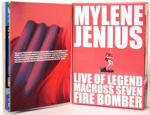 Image 3 for Macross 7 Mylene Jenius Hen Art Book W/Figure