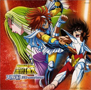 Image 1 for Saint Seiya ~Tenkaihen overture~ Original Sound Track