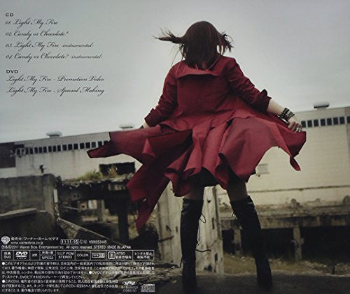 Image 2 for Light My Fire / KOTOKO [Limited Edition]
