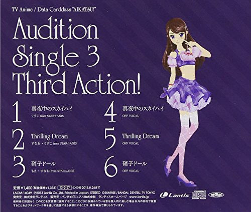 Image 2 for Aikatsu! Audition Single 3 Third Action!