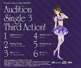 Thumbnail 2 for Aikatsu! Audition Single 3 Third Action!