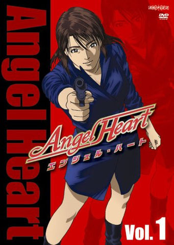 Image for Angel Heart Vol.1