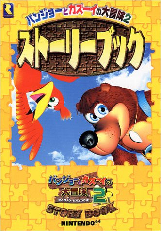 Image 1 for Banjo Kazooie 2 Story Book / N64