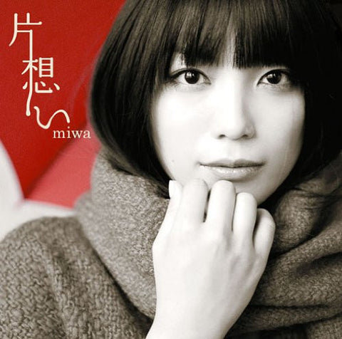 Image for Kataomoi / miwa [Limited Edition]