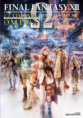Image 1 for Final Fantasy Xiii Ultimania Omega
