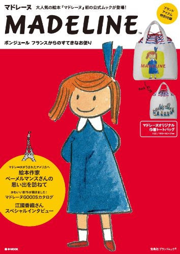 Image 1 for Madeline Character Book W/Original Tote Bag