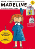 Madeline Character Book W/Original Tote Bag - 1
