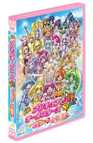 Image for Precure All Stars New Stage: Mirai No Tomodachi [Special Edition]