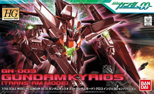 Image 3 for Kidou Senshi Gundam 00 - GN-003 Gundam Kyrios - HG00 #33 - 1/144 - Trans-Am Mode, Gloss Injection Ver. (Bandai)