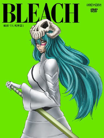 Image for Bleach Arrancar VS Shinigami Hen 1 [DVD+CD Limited Edition]