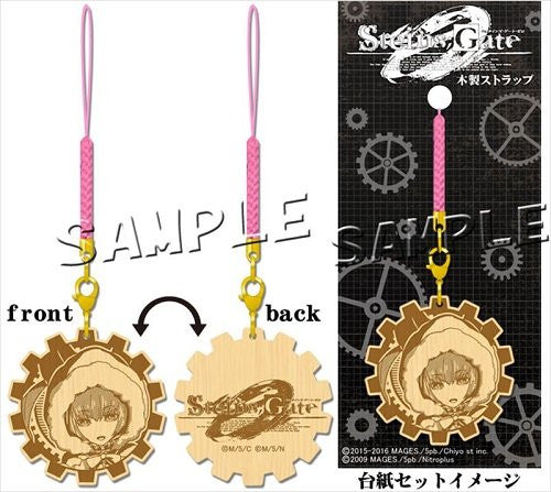 Image 1 for Steins;Gate 0 - Wooden Strap: Feiris NyanNyan
