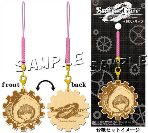 Image for Steins;Gate 0 - Wooden Strap: Feiris NyanNyan
