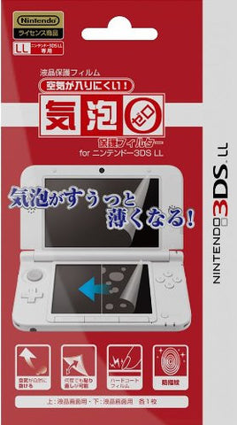 Image for Zero Air Bubble Protection Filter for 3DS LL