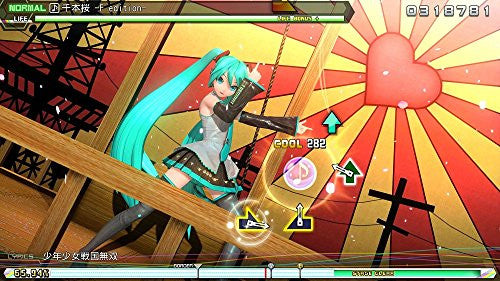 Image 5 for Hatsune Miku Project DIVA Future Tone DX [Memorial Pack]