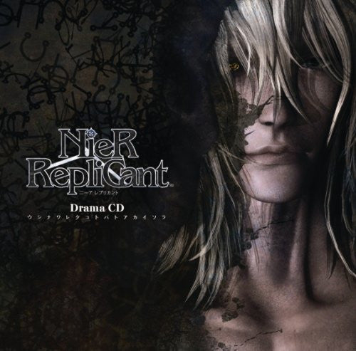 Image 1 for NieR Replicant Drama CD The Lost Words and the Red Sky