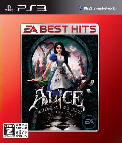 Image for Alice: Madness Returns [EA Best Hits Version]