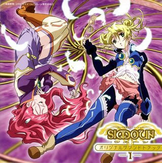 Image for Simoun Original Soundtrack 1