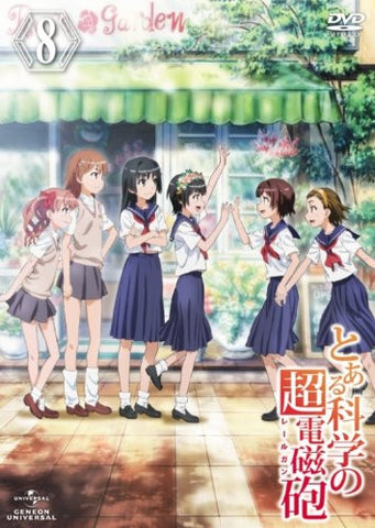 Image for To Aru Kagaku No Railgun Vol.8