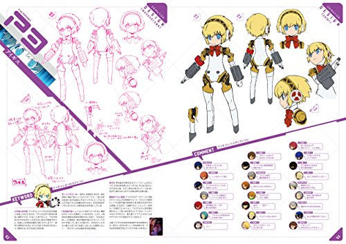 Image 4 for Persona Q: Shadow Of The Labyrinth Official Visual Material
