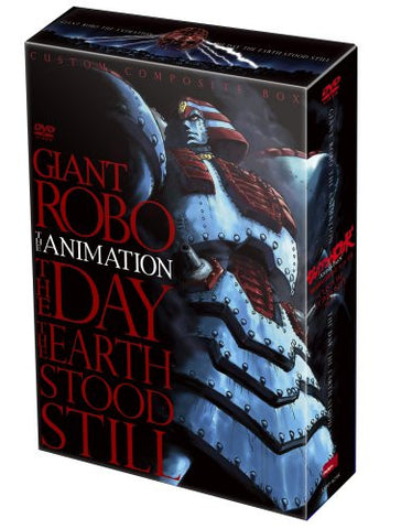 Image for Giant Robo - The Day The Earth Stood Still Custom Composite Box