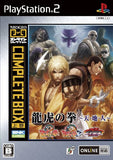 Thumbnail 2 for NeoGeo Online Collection Complete Box Volume 1