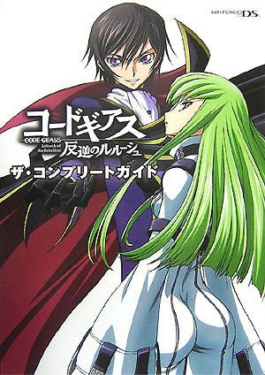 Image 1 for Code Geass: Hangyaku No Lelouch Complete Guide