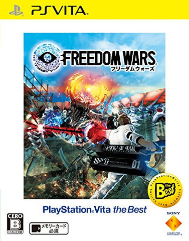 Image for Freedom Wars (Playstation Vita the Best)