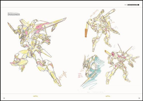 Image 5 for Masami Obari   Robot Soul   Natural Born Robot Master