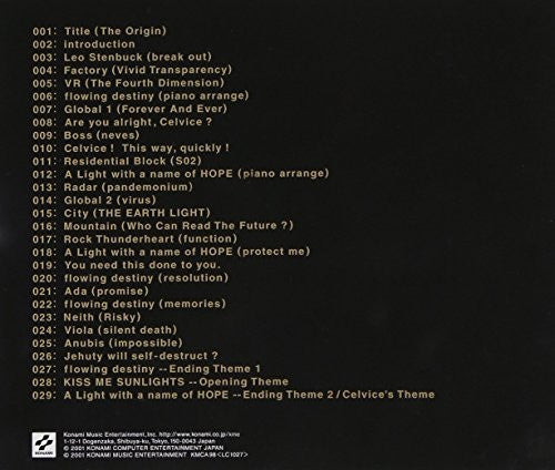 Image 2 for ZONE OF THE ENDERS Z.O.E ORIGINAL SOUNDTRACK