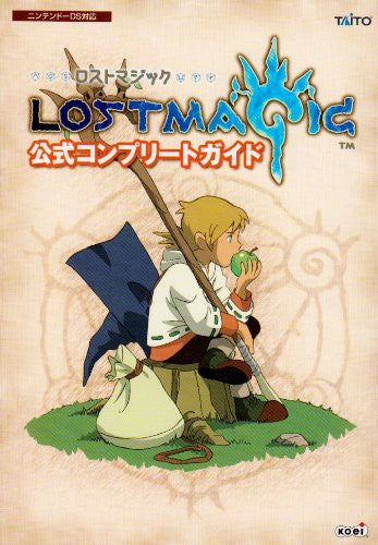 Image 2 for Lost Magic Official Complete Guide Book / Ds