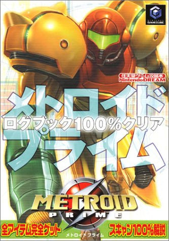 Image 1 for Metroid Prime Logbook 100% Clear Strategy Guide Book /Gc