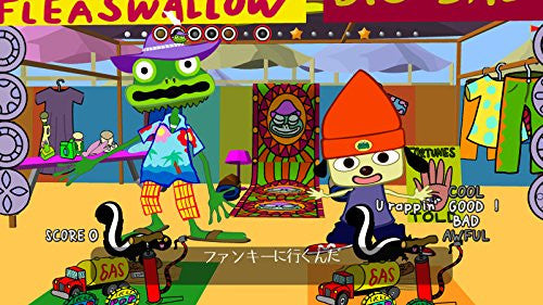 Image 4 for PaRappa The Rapper