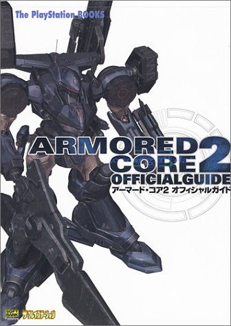Image 1 for Armored Core 2 Official Guide Book/ Ps2