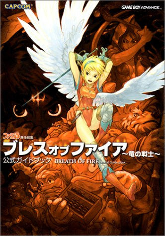 Image 1 for Breath Of Fire Ryu No Senshi Official Guide Book / Gba