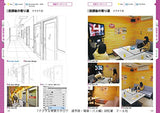 Digital Scenery Catalogue - Manga Drawing - Commuting to Schools, Bus Stops and Train Stations - Incl. CD - 5
