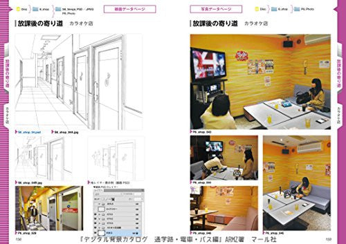 Image 17 for Digital Scenery Catalogue - Manga Drawing - Commuting to Schools, Bus Stops and Train Stations - Incl. CD