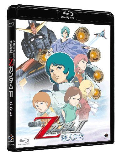 Image 2 for Mobile Suit Z Gundam II: Lovers